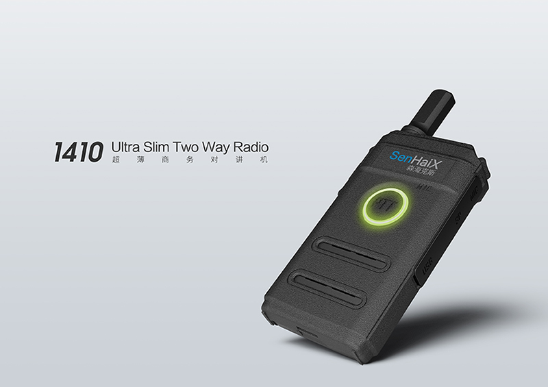ultra slim two way radio